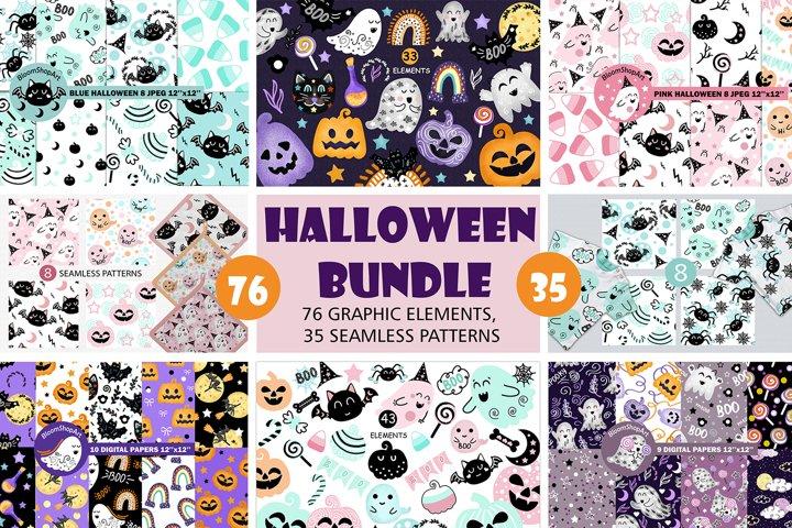 Kids halloween bundle