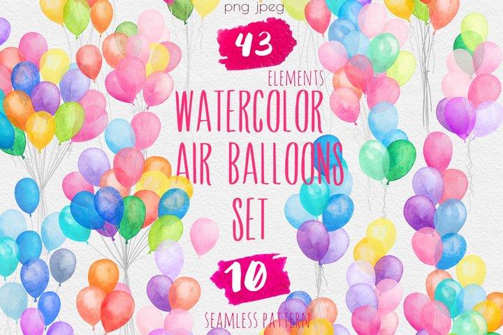 Watercolor air bunch helium balloons set