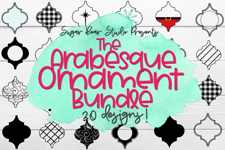 Arabesque Tile Ornament Bundle - 30 Arabesque Ornament SVGs