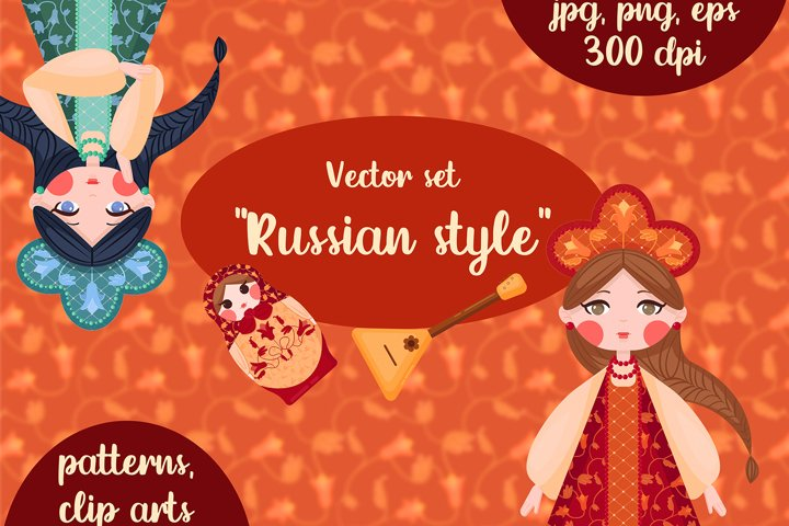 Illustration set Russian style, vector clip art and patterns