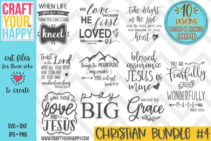 REVISED-Christian/Spiritual Bundle Vol. 4- An SVG Cut File B