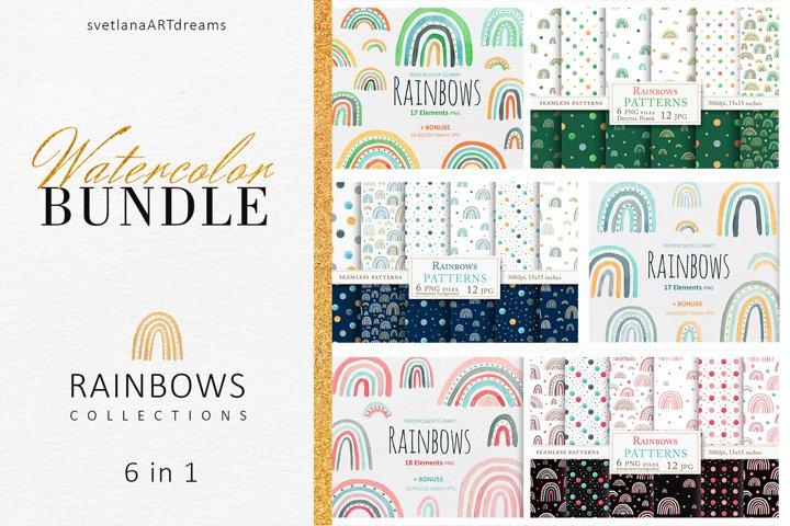 Watercolor BUNDLE Trendy Nursery RAINBOW clipart and pattern