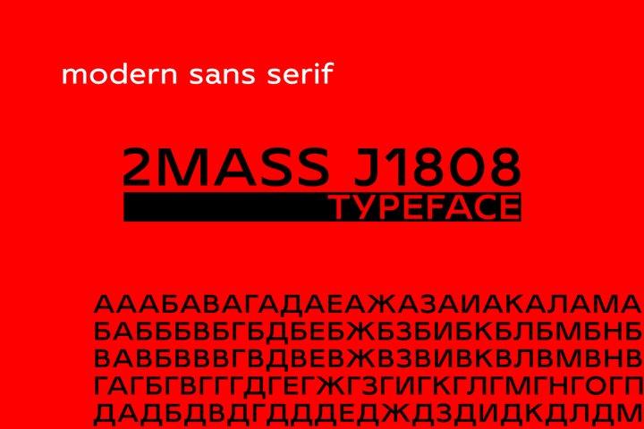 2MASS J1808