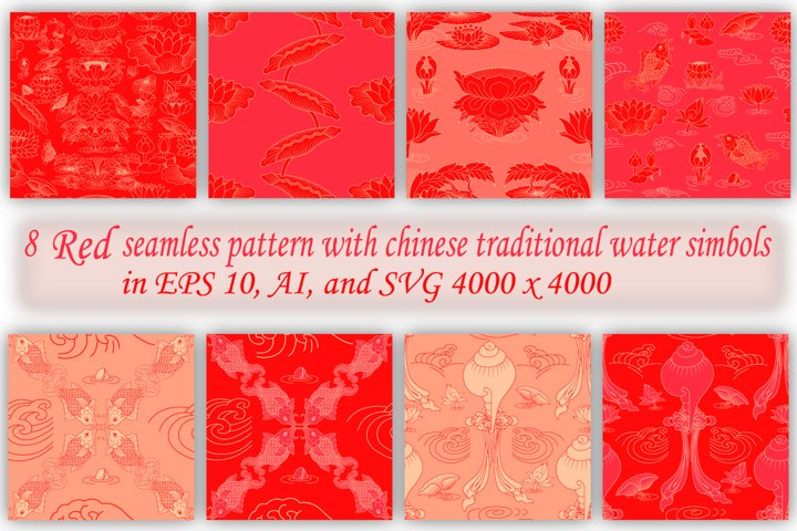 Seamless pattern with chinese water symbols