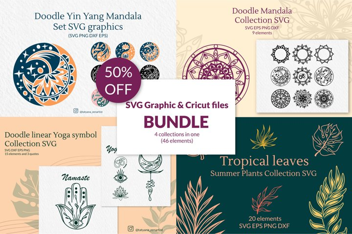Summer SVG Bundle 4 in 1. Mandala, Yoga, Leaves 50 OFF
