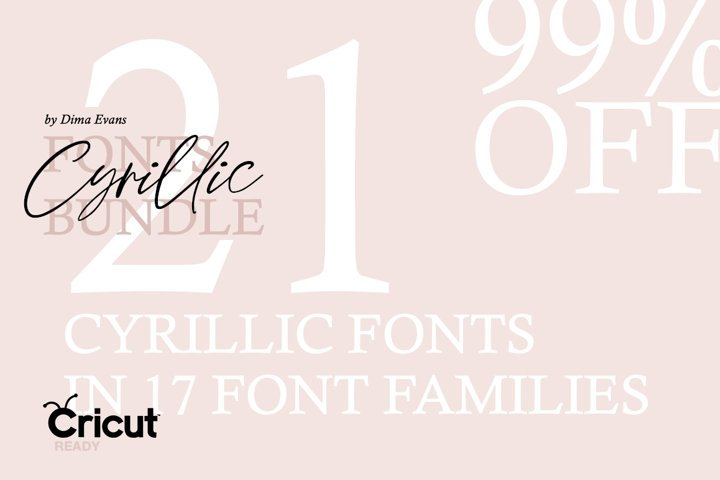 Cyrillic Fonts Bundle