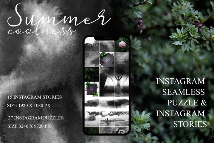 Summer coolness - instagram seamless puzzle and 15 animated