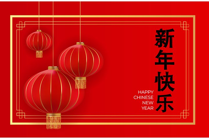 Abstract Chinese Holiday Background