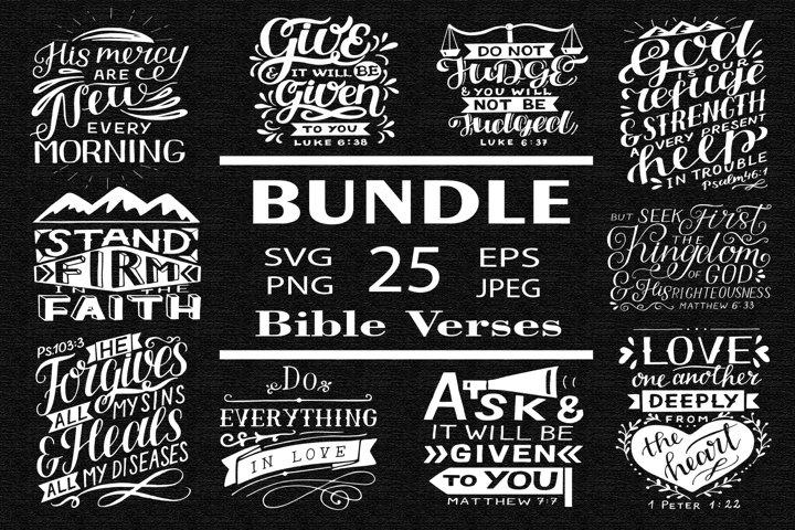 BUNDLE 25 Bible Verses