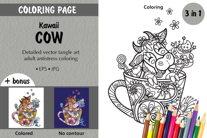 Coloring page for adult tangled kawaii cow in cup