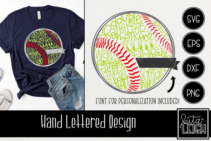 Softball Hand Lettered Ball with Personalization Font SVG