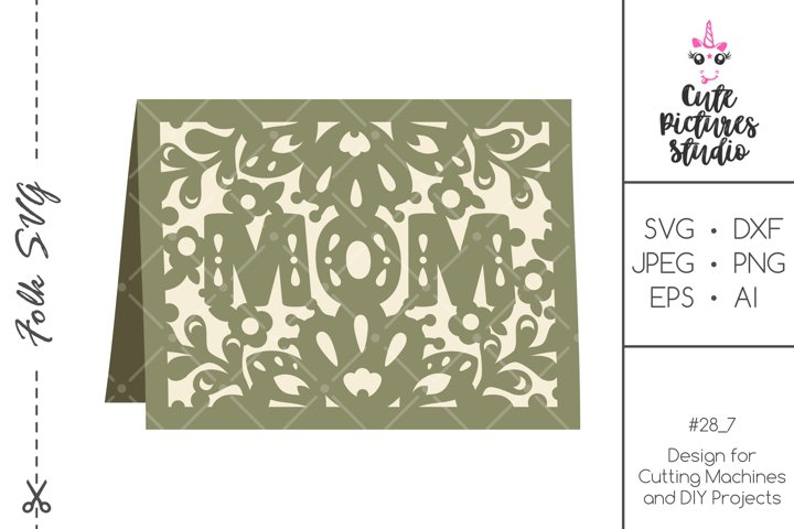 Mothers Day Greeting Card SVG cut file, Mom Card