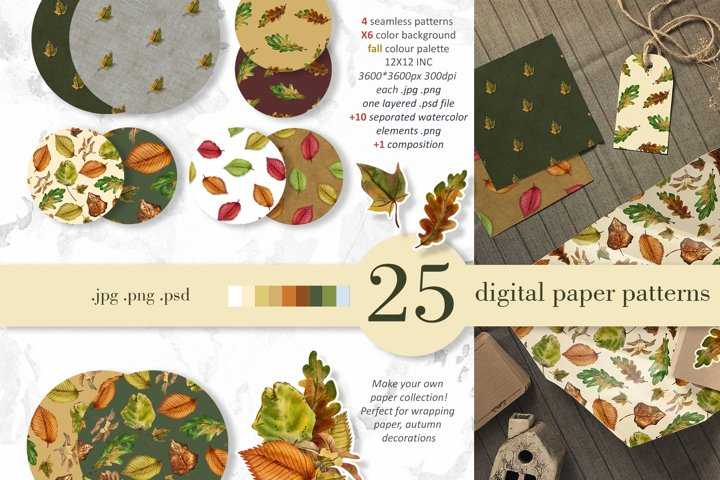 Watercolor Digital paper Fall leaves 12x12 in jpg, png, psd