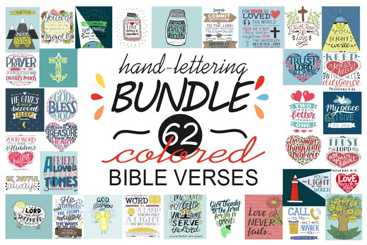 BUNDLE 62 colorful BIBLE VERSES