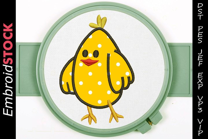 Easter Chick Applique Embroidery Design