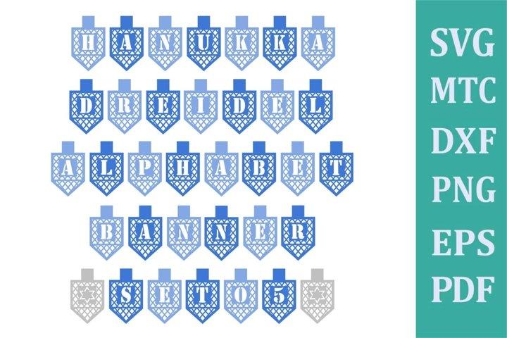 Hanukka Banner DREIDEL Design #05 A to Z 0 to 9