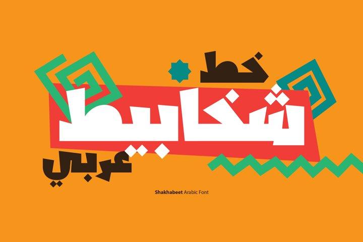 Shakhabeet - Arabic Font