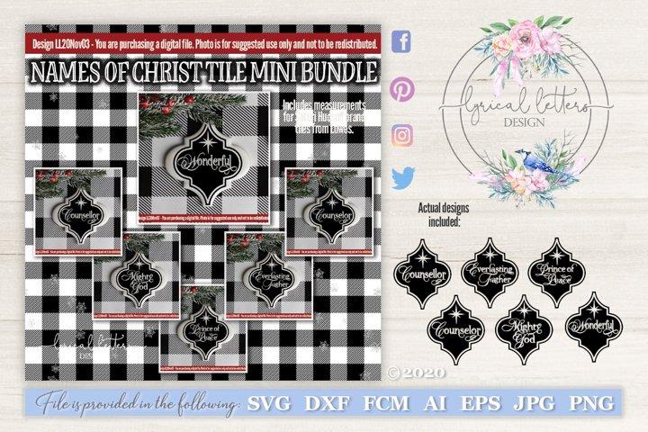 Names of Christ Arabesque Tile Bundle SVG LL20Nov03
