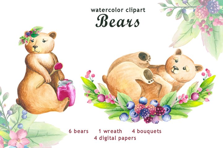 Watercolor Bear clipart. Woodland Clipart. Animals Clipart.