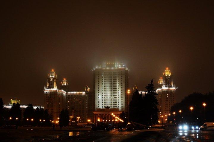 Moscow State University, Moscow State University, fog, skysc