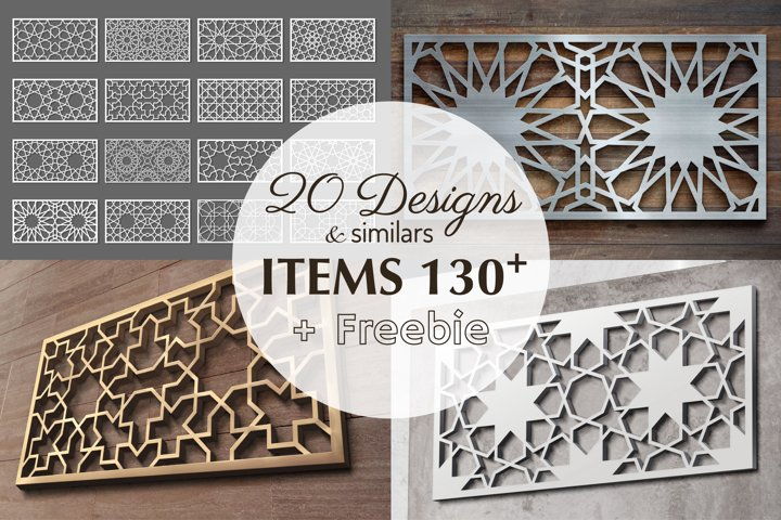 132 Large wall stencil, Laser cut, Privacy screen, SVG files