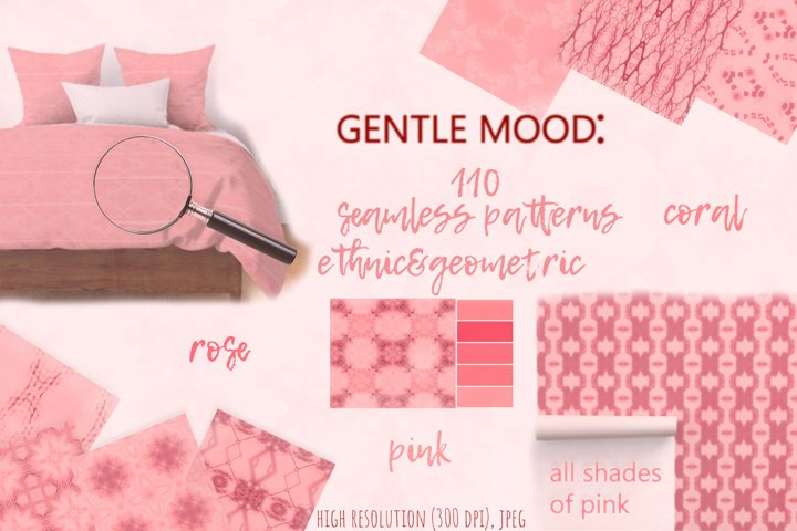 Gentle Mood - 110 seamless patterns - ethnic and geometric