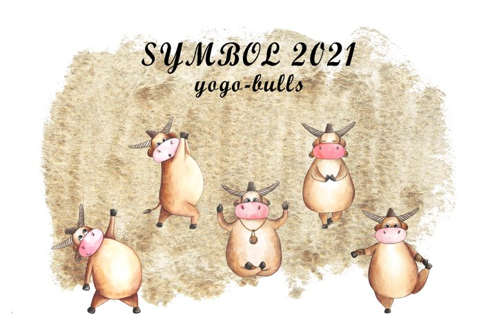 Watercolor yogo bulls clipart. Symbol 2021. Happy New Years