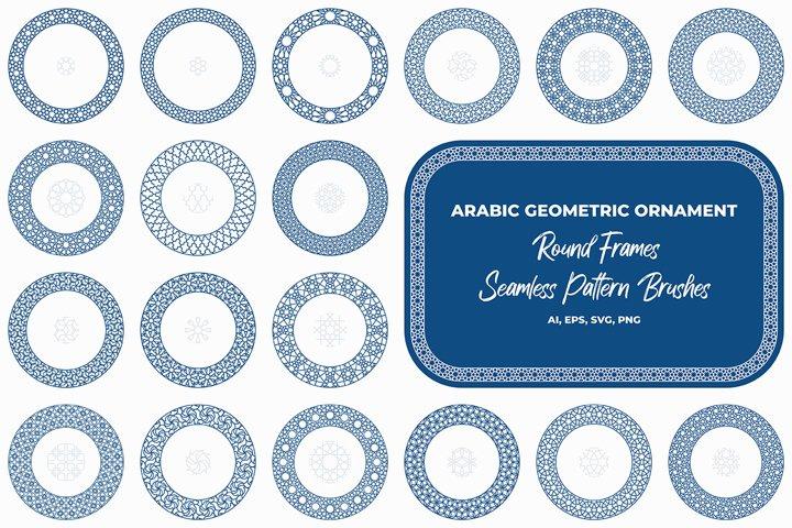 Arabic geometric round ornaments