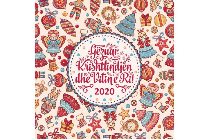 Albanian text Christmas Gezuar Krishlindjet