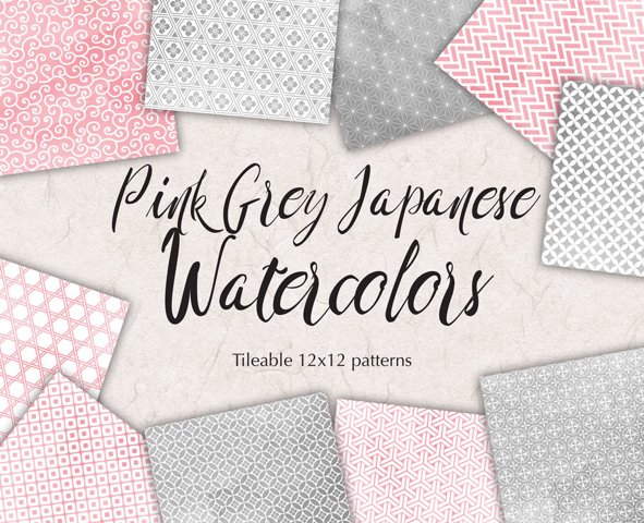 Grey and Pink Digital Paper Oriental Watercolor Background Patterns Gray and Pink