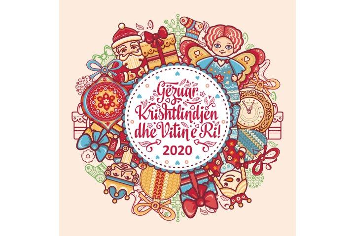 Albanian text Christmas Gëzuar Krishlindjet