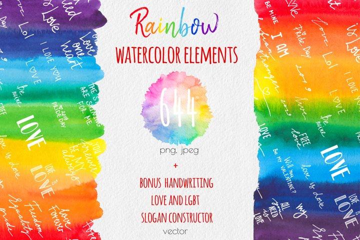 Rainbow watercolor texture set