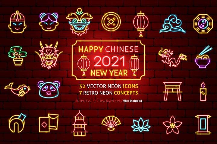 Chinese New Year Neon