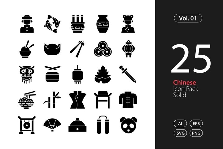 Chinese Icon Solid SVG, EPS, PNG