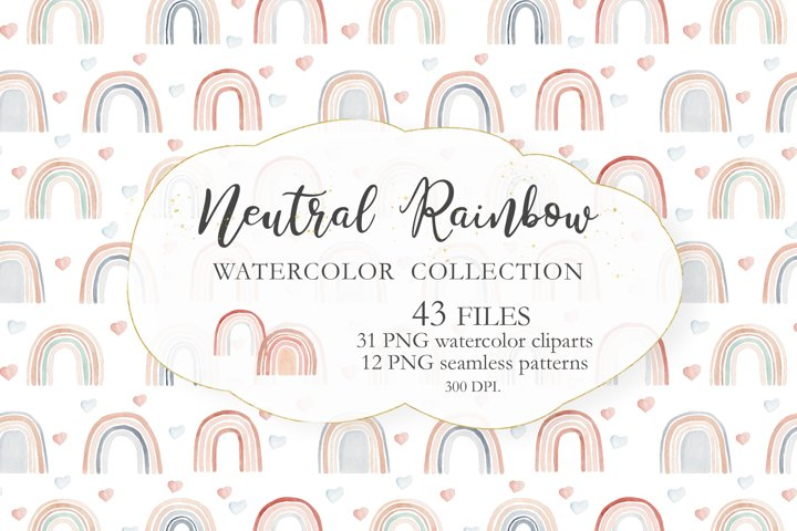 Watercolor Rainbow Neutral Collection