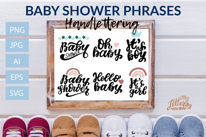 Baby shower quotes svg. Brush calligraphy for invitation