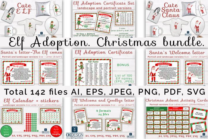 Elf Adoption set. Christmas bundle SVG, EPS, PDF, PNG files.
