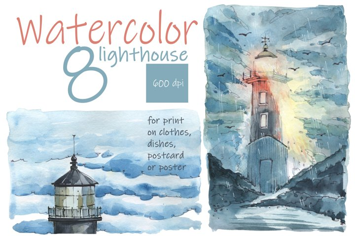 Lighthouse. Watercolor. Ready print.
