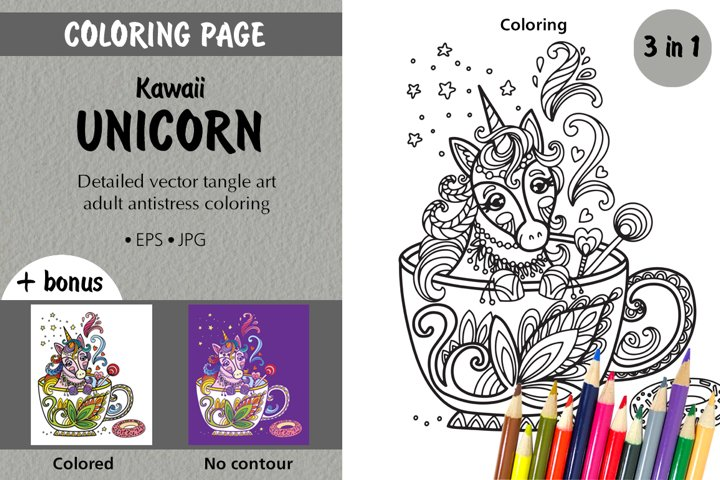 Coloring page for adult tangled kawaii unicorn in cup