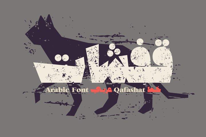 Qafashat - Arabic Font