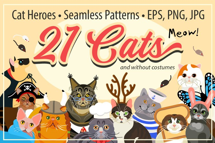 Cats Collection. Vector Illustration example image 1
