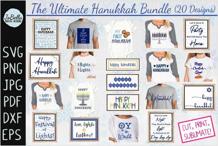 Hanukkah SVG Bundle, Sublimation PNGs and Printables