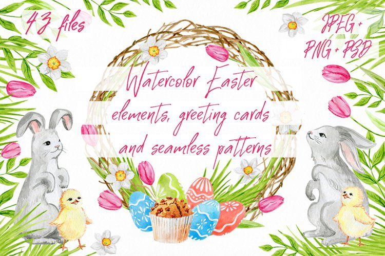 Watercolor Easter elements, patterns and cards |JPEG PNG PSD