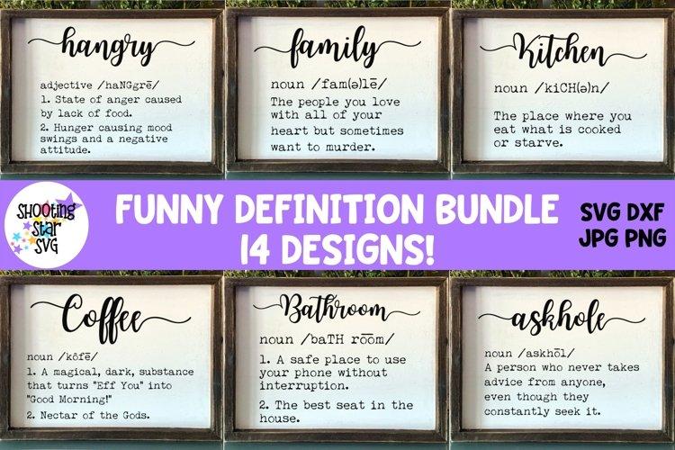 Funny Definition SVG Bundle - Home Decor SVG Bundle
