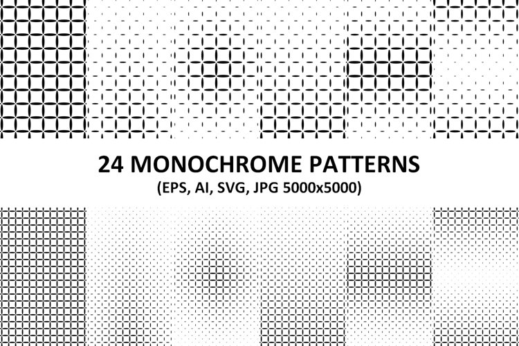 24 Monochrome Vector Ellipse Patterns