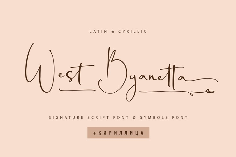 West Byanetta font Cyrillic & Extras example image 1