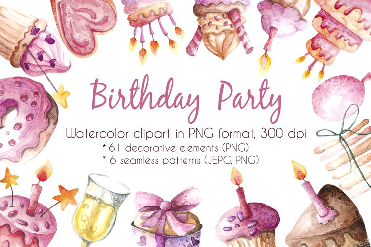 Birthday Party - watercolor clipart example image 1