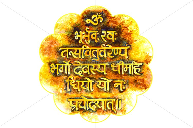 Gayatri Mantra - Sanskrit Calligraphy example image 1