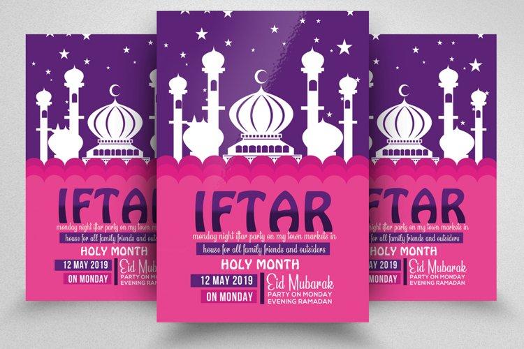 Ramadan Iftar Invitation Flyer example image 1
