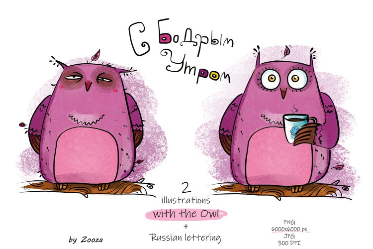Two Owls and a coffee - illustrations